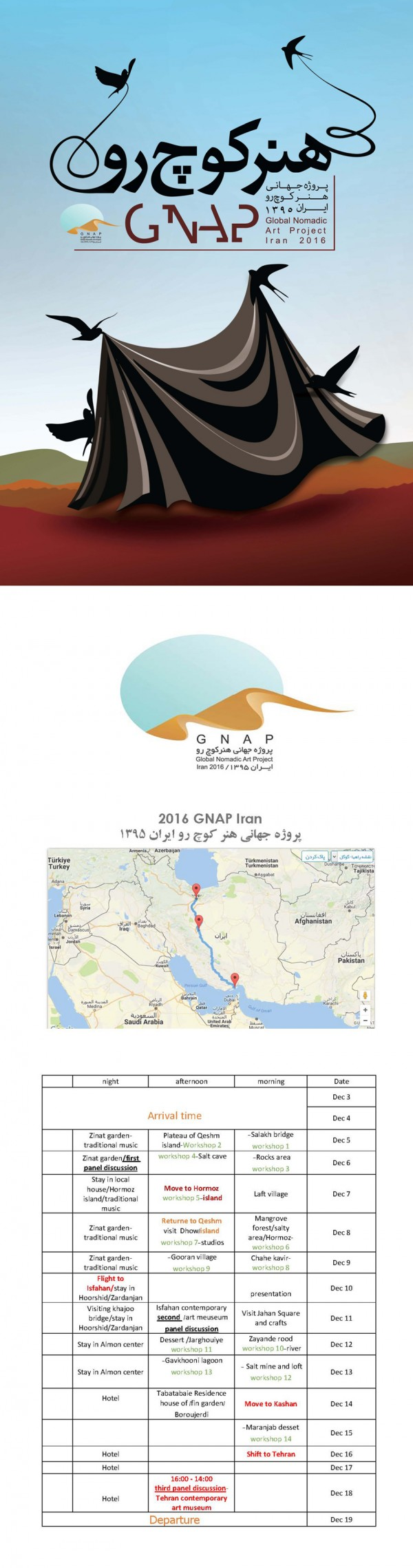 Guide book GNAP Iran 2016_web.jpg